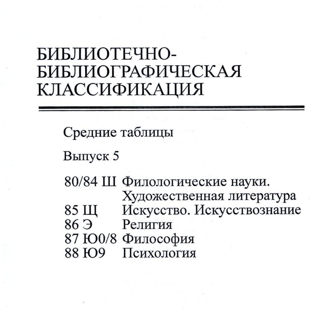Img444