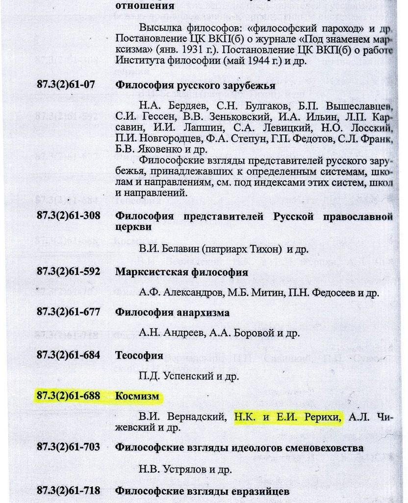 Img450